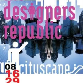 追悼 The Designers Republic (tDR)